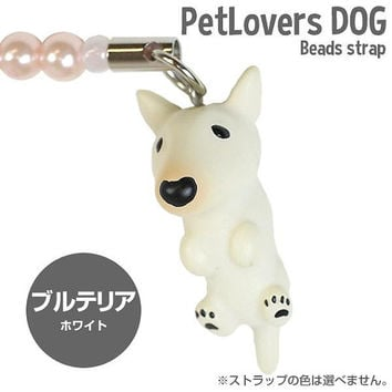 Pet Lovers Hand Made Dog Beads Cell Phone Strap Bull Terrier White - 123-DN-3902