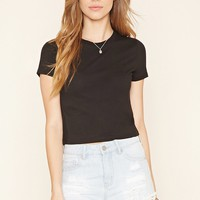 Not So Basic - Not So Basic | WOMEN | Forever 21