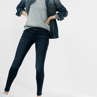 Mid Rise Stretch+Supersoft Ankle Jean Leggings