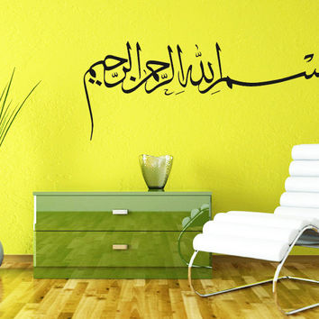 Creative Decoration In House Wall Sticker. = 4799162372