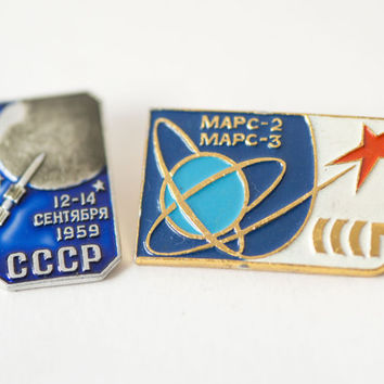 Vintage space pins set of 2 Moon spacecraft Luna programme very rare Soviet badge 1959 Mars program spaceflight mission space badge
