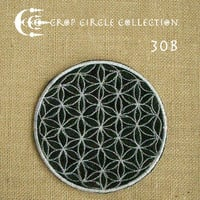 Sacred Geometry Crop Circle Patches - Flower of Life Patches - Crop Circle Collection (30B)
