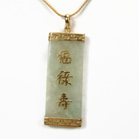 Vintage Jade Pendant, 14K Gold, Pale Green Jade, Good Fortune, Chinese Characters, Lucky Pendant, Yellow Gold, Signed WW, Hong Kong, Pendant