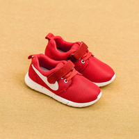 Kids Sneakers Fashion Shoes = 4451165956