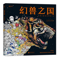 Animorphia: Coloring Books for Adults