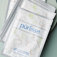 Purlisse Sheet Mask Set