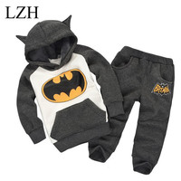 Boys Clothing Set Baby Girls Clothes Set 2016 Autumn Winter Children's Clothing Batman Kids Hoodies + Pants Children Sports Suit