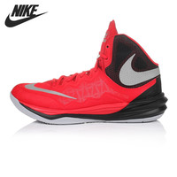 Original New Arrival  PRIME HYPE DF II EP Men's Basketball Shoes Sneakers