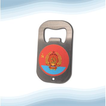 Ukrainian Soviet Socialist Republic with Coat of Arms Bottle Opener