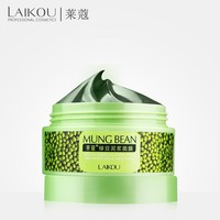 LAIKOU Mung Bean Mud Deep Cleaning cream Acne Treatment Remove Blackhead Oil Control Facial Masks Shrink Pores Mud cream