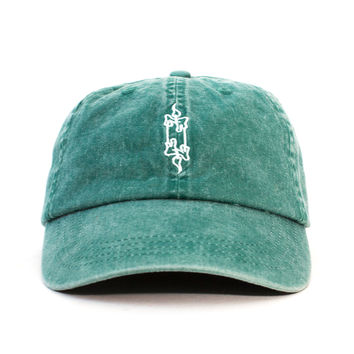 Candle Outdoors Cap (Green)