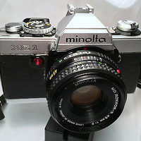 Minolta XG-1 35mm SLR Film Camera Body with 45mm lens 1:2, Strap and Manuals!!!! | eBay