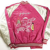 Vintage Sukajan Souvenir Jacket Japanese Bomber Zip Up By Jungle Storm Pink - Edit Listing - Etsy