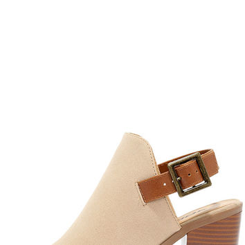 Help Yourself Taupe Suede Peep Toe Booties