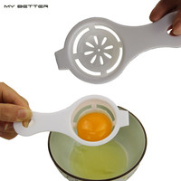 1pcs Good Quality Kitchen Utensils Egg Yolk White Separator Egg Divider Egg Tools Pp Food Grade Material
