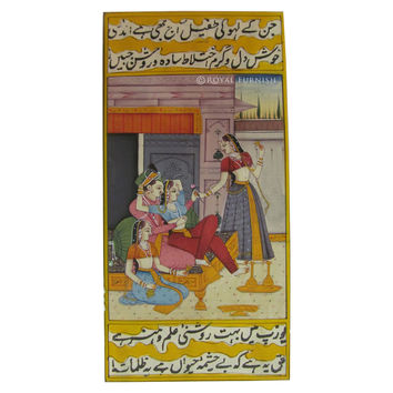 Indian Miniature Painting Featuring Mughal King Love Life