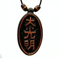 Reiki Jewelry – Dai Ko Myo Symbol Necklace - Spiritual Gift Jewelry -Reiki Master Symbol -Reiki Attunement Pendant -Hand Carved Wood