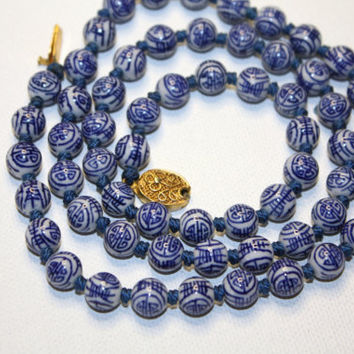 Vintage Chinese White Blue Porcelain Bead Necklace by patwatty