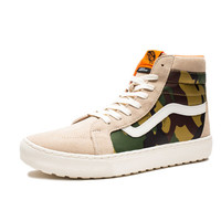 VANS X LONDON UNDERCOVER SK8-HI MTE CUP LX - CAMO | Undefeated