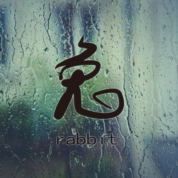Rabbit kanji with text Die Cut Vinyl Outdoor Decal (Permanent Sticker)