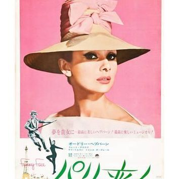 Funny Face, Japanese Poster Art, Audrey Hepburn, Fred Astaire, Audrey Hepburn, 1957 Giclee Print at Art.com