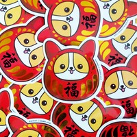 Daruma Corgi Sticker