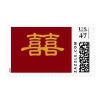 Chinese Wedding Save The Date Double Happiness Postage