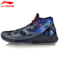 Li-Ning Men's Professional Cushioning Basketball Shoes Li Ning Breathable Wear-Resisting Sports Sneakers ABAM019