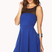 Forever Cool Fit & Flare Dress | FOREVER 21 - 2000129808