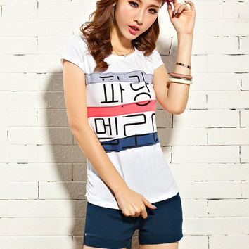 White Korean Print Striped Short Sleeve T-Shirt