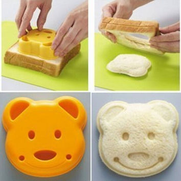 New Little Bear Shape Sandwich Bread Cake Mold Maker DIY Mold Cutter Craft (Size: 9cm by 8cm by 3cm, Color: Yellow) = 1946311044