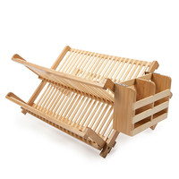 Core Bamboo Dish Rack With Utensil Holder - Natural
