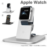 Twelve South HiRise Charging Stand for Apple Watch