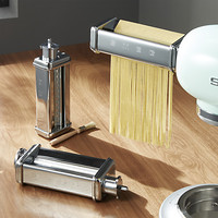 Smeg Pasta Stand Mixer Attachments Set