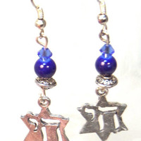 Chai Earrings Star of David Earrings Charm Earrings Jewish Earrings