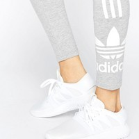 adidas Originals White Tubular Viral Sneakers at asos.com