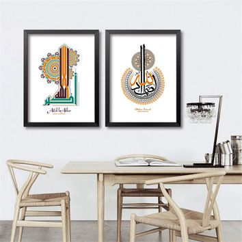Arabic Islamic Calligraphy Wall Art Canvas Painting Posters And Prints Wall Pictures For Muslim Home Decor Pictures