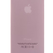 Smoke Frosted Transparent Soft Case for iPhone 5 & 5s