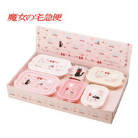 Studio Ghibli Kiki's Delivery Service Lunch Box and Hand Towel Set (L Size/Rose)