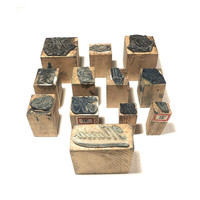 Set of 12 Ink Rubber Stamps, French Embroidery Stamp, Hand Stamp, Wood Handle, Wedding Initial Calligraphy