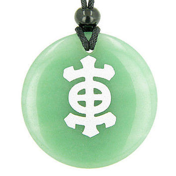 Japanese Emblem Druids Amulet Green Aventurine Gemstone Circle Good Luck Powers