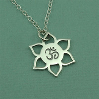 Petite Om Flower Necklace - sterling silver om charm necklace - yoga jewelry - gift - ohm