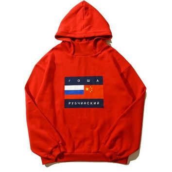 Tide brand gosha flag long - sleeved hooded men and women couples models plus cashmere hooded high collar sweater coat jacket