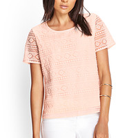 FOREVER 21 Embroidered Stripe Top Blush