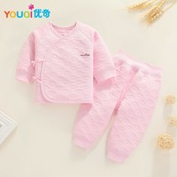 YOUQI Newborns Clothes Unisex Winter Baby Girls Boys Clothing Set Top Pants Suit Spring Fall Toddler Infantil Clothes For Babies