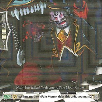 Cardfight!! Vanguard TCG - Hades Ringmaster (BT03/032EN) - Demonic Lord Invasion