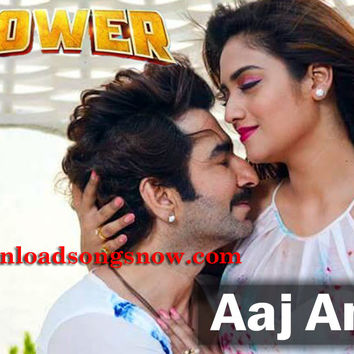 Aaj Amaye Full HD Video Song Download Free Online - Download Songs Now Latest Songs All Are There
