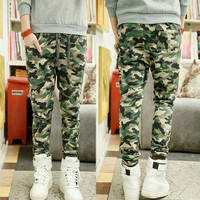 Men's Camouflage Drawstring Harem Pants