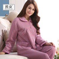 Women Pajamas Long Sleeved Thickening Cotton Warm