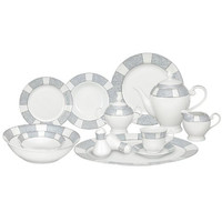 57 Piece Porcelain Dinnerware Set, Service for 8 by Lorren Home Trends, Domus